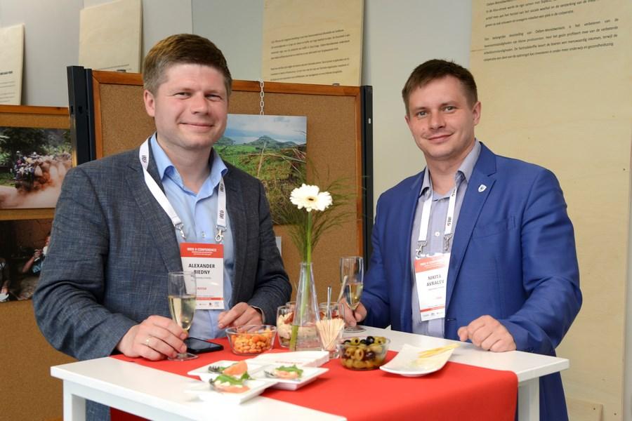 IREG-9 Conference, 23-25 May 2018, Belgium, Hasselt (9)